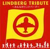 LINDBERG TRIBUTE〜みんなのリンドバーグ〜 [CD+DVD] [限定] [CD] [アルバム] [2014/07/23発売]