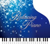 リラクシング・ピアノ〜ベスト ディズニー・コレクション [デジパック仕様] [2CD]