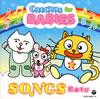 CatChat(きゃっとちゃっと) for BABIES(ベイビーズ) SONGS〜0才からの歌あそび英語 [2CD]