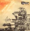 downy / 無題(第四作品集) [紙ジャケット仕様] [CD] [アルバム] [2014/09/24発売]