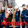 流田Project / Realize!