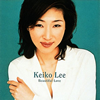 ケイコ・リー / ビューティフル・ラヴ [SA-CD] [CD] [アルバム] [1999/05/21発売]