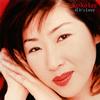 ケイコ・リー / イフ・イッツ・ラヴ [SA-CD] [CD] [アルバム] [1999/07/01発売]
