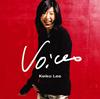 ケイコ・リー / ヴォイセズ〜ザ・ベスト・オブ・ケイコ・リー [SA-CD] [CD] [アルバム] [2002/03/06発売]