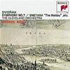 ドヴォルザーク:交響曲第7番 / スメタナ:交響詩「モルダウ」 他 セル / クリーヴランド管弦楽団