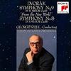 ドヴォルザーク:交響曲第8番・第9番「新世界より」 セル / クリーヴランド管弦楽団