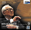 ブルックナー:交響曲第9番 朝比奈隆 / 大阪フィル・ハーモニー交響楽団