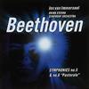 ベートーヴェン:交響曲第5番「運命」・第6番「田園」 インマゼール / アニマ・エテルナ