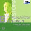 ベートーヴェン:交響曲第6番「田園」 / 序曲「コリオラン」 沼尻竜典 / トウキョウ・モーツァルトプレーヤーズ