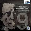 マーラー:交響曲第9番 アシュケナージ / チェコpo.