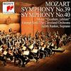 モーツァルト:交響曲第39番・第40番 他 / モテット「エクスルターテ・イウビラーテ」 セル / クリーヴランド管弦楽団 他
