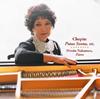 ショパン:ピアノ・ソナタ第2番「葬送」&第3番 他 中村紘子(p)