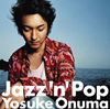 小沼ようすけ / Jazz 'n' Pop [SA-CD]