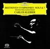 ベートーヴェン:交響曲第5番「運命」&第7番 クライバー / VPO [紙ジャケット仕様] [限定]