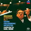 ブルックナー:交響曲第4番「ロマンティック」 ベーム / VPO [紙ジャケット仕様] [限定]