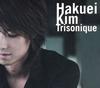 ハクエイ・キム / トライソニーク [SA-CD] [SHM-CD] [限定] [アルバム] [2011/01/19発売]