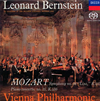 モーツァルト:ピアノ協奏曲第15番 / 交響曲第36番「リンツ」 バーンスタイン(指揮、P) VPO [紙ジャケット仕様] [限定]