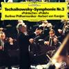チャイコフスキー:交響曲第3番「ポーランド」 / スラヴ行進曲 / イタリア奇想曲 カラヤン / BPO [紙ジャケット仕様] [限定]