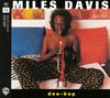 マイルス・デイヴィス / ドゥー・バップ [SA-CD] [デジパック仕様] [SHM-CD] [限定] [アルバム] [2011/07/20発売]