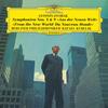 ドヴォルザーク:交響曲第8番・第9番「新世界より」 クーベリック / BPO [限定]