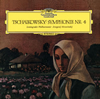 チャイコフスキー:交響曲第4番 ムラヴィンスキー / レニングラードpo. [紙ジャケット仕様] [限定]