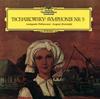 チャイコフスキー:交響曲第5番 ムラヴィンスキー / レニングラードpo. [紙ジャケット仕様] [限定]
