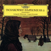 チャイコフスキー:交響曲第6番「悲愴」 ムラヴィンスキー / レニングラードpo. [紙ジャケット仕様] [限定]
