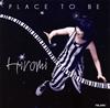 上原ひろみ / プレイス・トゥ・ビー [SA-CD] [SHM-CD] [限定] [アルバム] [2012/09/05発売]