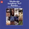 チャイコフスキー:交響曲第5番 カラヤン / BPO [限定]
