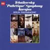 チャイコフスキー:交響曲第6番「悲愴」 カラヤン / BPO [限定]