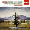 ブルックナー:交響曲第8番 シューリヒト / VPO [限定]