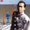 平沢進 / サイエンスの幽霊 [SHM-CD] [アルバム] [2014/09/24発売]