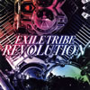 EXILE TRIBE / EXILE TRIBE REVOLUTION [紙ジャケット仕様] [CD+DVD]