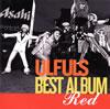ウルフルズ / 赤盤だぜ!! [2CD] [SHM-CD] [アルバム] [2014/09/24発売]