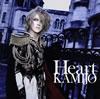 KAMIJO / Heart