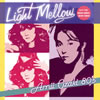 尾崎亜美 / Light Mellow 尾崎亜美 80's [廃盤] [CD] [アルバム] [2014/09/17発売]