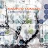 山内雅弘:オーケストラ作品集 十束尚宏 / 東京so. 他 [CD] [アルバム] [2014/09/07発売]