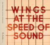 ポール・マッカートニー&ウイングス / スピード・オブ・サウンド(デラックス・エディション)