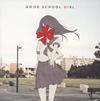 みきとP / GOOD SCHOOL GIRL [CD+DVD] [限定] [CD] [アルバム] [2014/11/05発売]