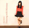 Mari Iijima / Dancing with Minmay [紙ジャケット仕様] [CD] [アルバム] [2014/10/08発売]