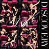 DIVA / DISCOVERY(TYPE-A) [CD+DVD] [CD] [シングル] [2014/10/08発売]