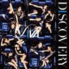 DIVA / DISCOVERY(TYPE-B) [CD+DVD] [CD] [シングル] [2014/10/08発売]