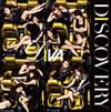 DIVA / DISCOVERY(TYPE-C) [CD+DVD] [CD] [シングル] [2014/10/08発売]