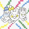 ケラケラ / ケラケラじゃんけん / STATION [CD] [シングル] [2014/10/08発売]