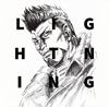 「テラフォーマーズ」エンディングテーマ〜Lightning / TERRASPEX