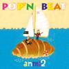 あんみつ / POP'N BEAT [SA-CDハイブリッド] [デジパック仕様] [CD] [アルバム] [2014/11/19発売]
