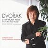 ドヴォルザーク:交響曲第9番「新世界より」 飯森範親 / 東京so. [Blu-spec CD2]