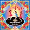 杉真理&フレンズ / THIS IS POP [CD] [アルバム] [2014/11/26発売]