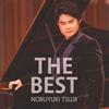 THE BEST 辻井伸行(P)