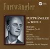 ウィーンのフルトヴェングラー 第1集 フルトヴェングラー / VPO